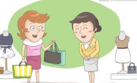 衢州人才网分享面试销售员时候的技巧