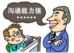 衢州人才网分享招聘行业中的黑话(5)