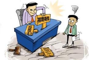 """关于开展第一批龙游县""""百名菁才工程""""培养人员申报选拔工作的通"""