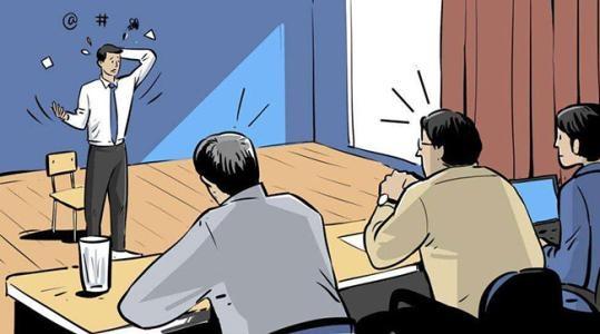 衢州人才网分享在面试时如何避免不真实的面试官