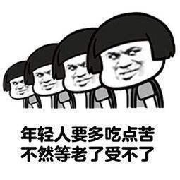 衢州人才网分享为什么有那么多毒鸡汤被老板转发。