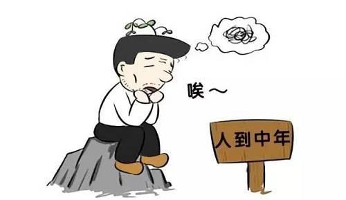 衢州人才网分享90后在慢慢妥协