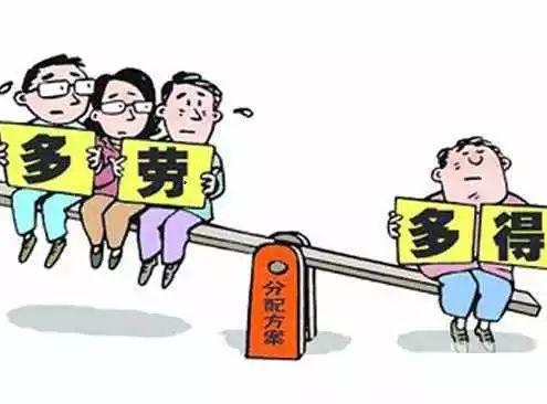 衢州人才网分享能者多劳是职场上最大的谎言