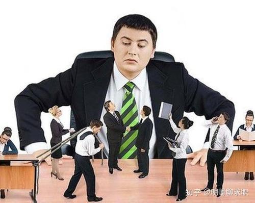 衢州人才网分享这么分辨领导是重用你还是在利用你