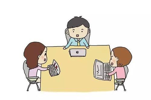 衢州人才网分享
