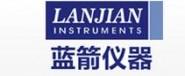 浙江蓝箭仪器有限公司