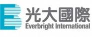 光大环保能源(衢州)有限公司