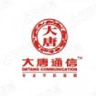 浙江大唐电子通信有限公司常山分公司