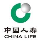 中国人寿保险股份有限公司常山支公司
