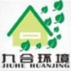 浙江九合环境股份有限公司