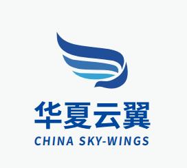 华夏云翼国际教育科技有限公司