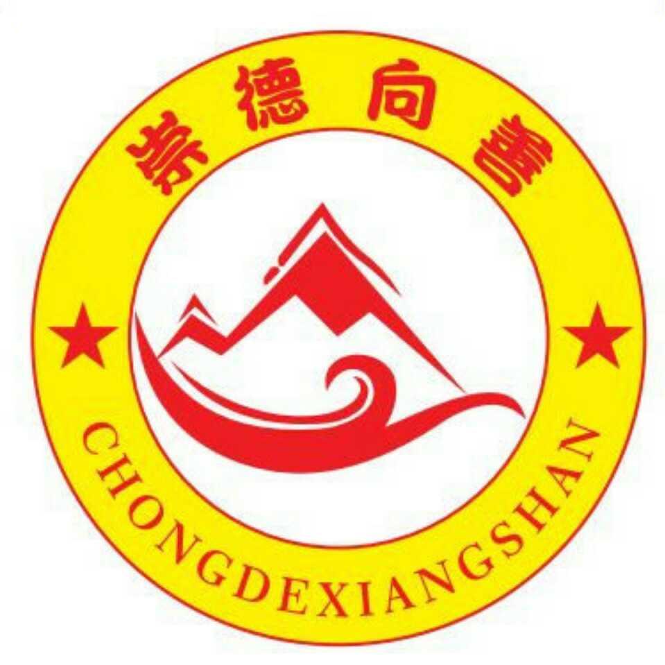 衢州市柯城区崇尚润德教育培训有限公司