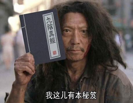 衢州汇职人才网教你几招就成为面试霸王