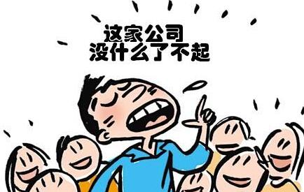 衢州汇职人才网面试失利的缘由有哪些?
