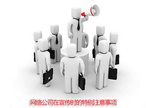 常山人才网简析入职之前哪些事项需要和新公司确认?