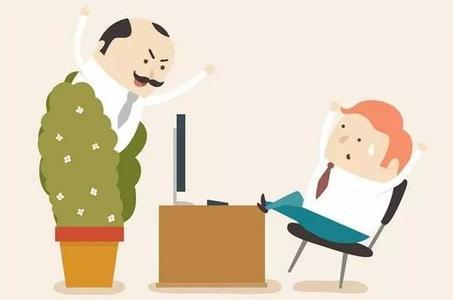 常山人才网告诉你不要等老板来给你安排工作