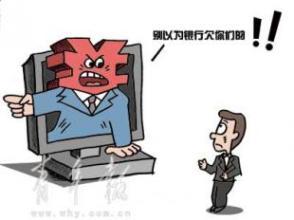 衢州人才网分析博士当银行柜员常出错 被扣1500元
