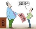 衢州人才网电视台90后实习生拒帮订盒饭:我是来实习导演的