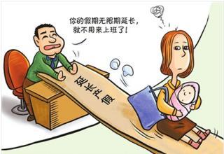 衢州人才网——单位强制43岁女职工办内退 律师称此规定无效