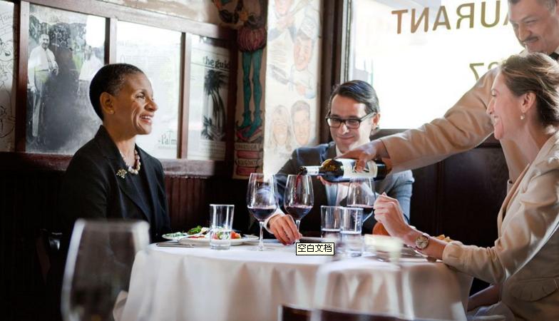 衢州人才网告诉你饭桌上的职场哲学