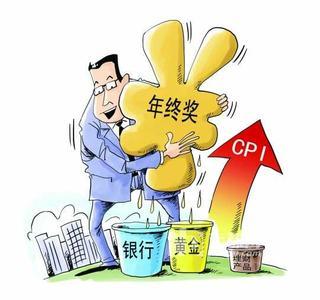 """衢州人才网分析年终奖预期低 刺激""""裸跳族""""频现职场"""