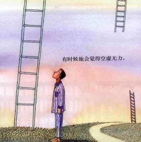 衢州人才网浅谈领导要有忍耐力