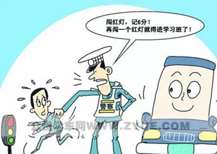 衢州人才网权利授权