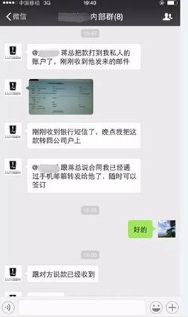 衢州人才网分析下班要不要会工作群信息