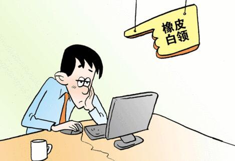 衢州人才网—职场中你需要懂的一些事