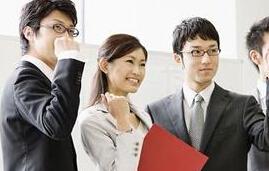 衢州人才招聘网想说开办一家公司的必要条件